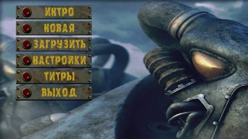 Fallout 2 in a nutshell