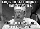 Антон Калягин фото #28