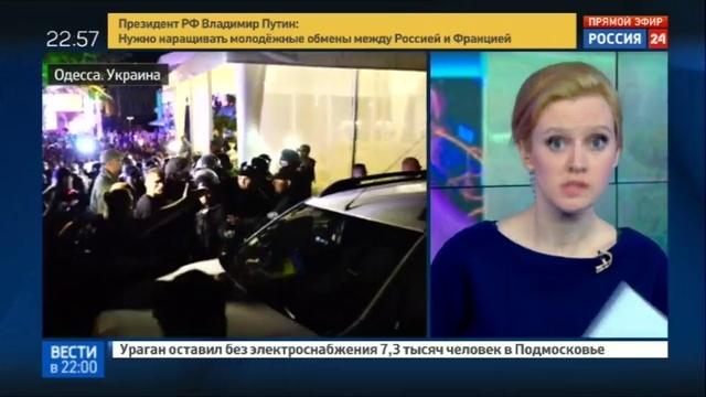 Новости на Россия 24 • Хотели, но не послушали о срыве выступления Светланы Лободы в Одессе