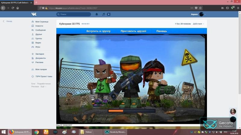 Баги Кубезумие 2 3D FPS 1