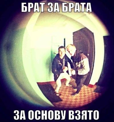 Олег Павлов, 26 марта , Москва, id12027900