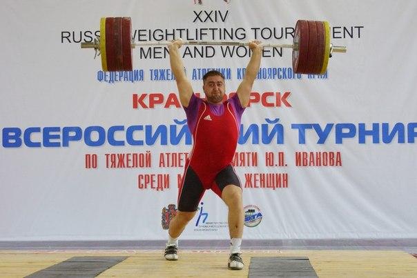 Фотоальбом XXIV Всероссийского турнира памяти Ю.П.Иванова по тяжелой атлетике 2013г.