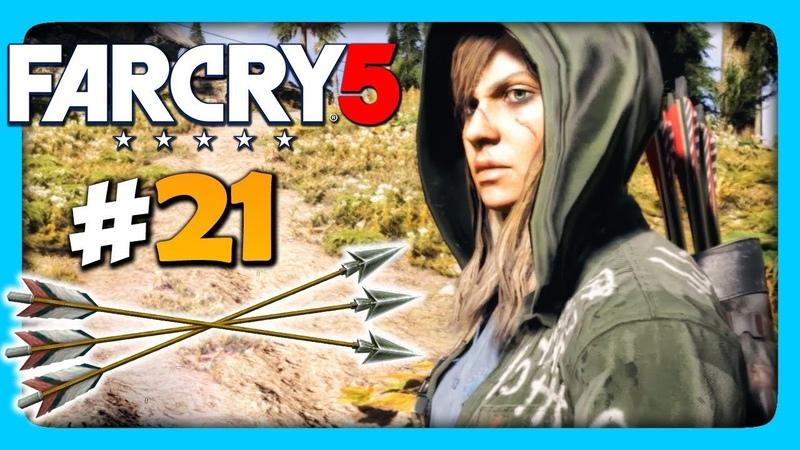 Far Cry 5 Прохождение на русском 21 ✅ МЕДВЕДЬ И ЛУК ЭТО СИЛА