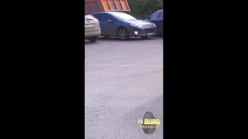 Автохам перекрёсток 40летВЛКСМ сыромолотова
