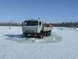 КАМАЗ ледокол идёт в брод! KAMAZ Icebreaker