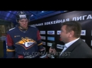 Сумбурный хоккей в своей зоне прокомментировал игрок Металлурга Алексей Береглазов.