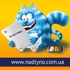 Nadiyno: интернет-магазин техники