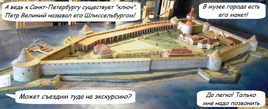 Рассказы о царе Петре и Северной войне. SMxhH0tECco