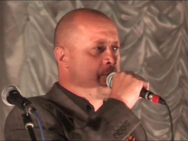 Роман Косенко - В землянке, 09.05.2010