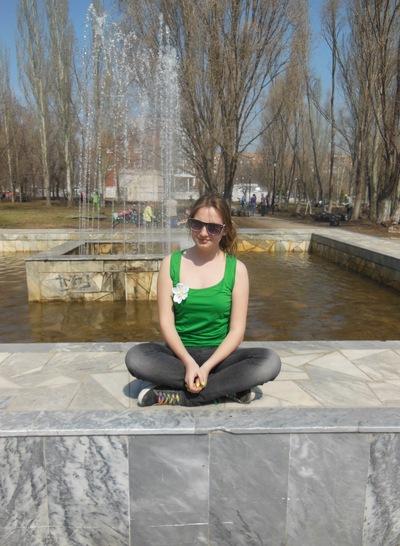 Катя Иванова, 31 марта , Самара, id171101345