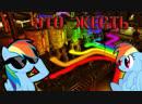 Жуткий Пони - Rainbow Factory (Cover) - (Это жесть)