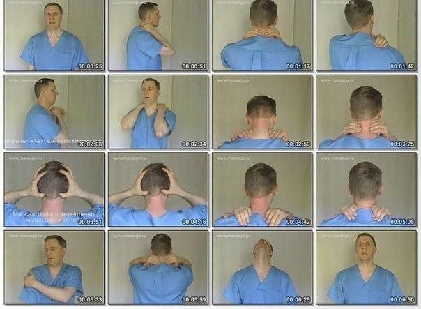 самомассаж шеи улучшается кровоток сосудов мозга самомассаж шеи: a) выжимание, б) разминание, в) растирание.самомассаж шеи проводят в положении сидя или стоя. начинают процедуру с задней части шеи, которую поглаживают одной рукой или двумя