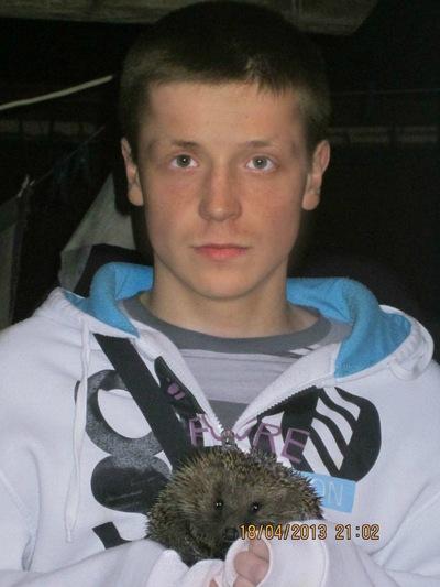 Влад Владислав, 5 июля , Минск, id132374656