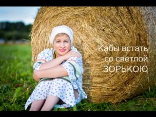 Кабы... - ст. Юлии Вихаревой, муз., исп. - Галина Царапкина