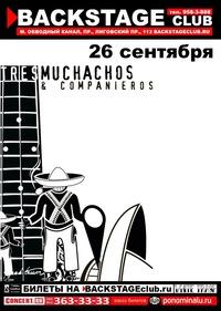 26.09 - Tres Muchachos y Companeros - BACKSTAGE