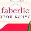 Faberlic + Чукотка