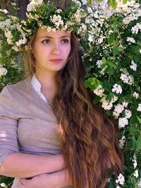 Рябоконь Анастасия