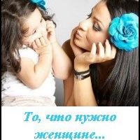 nazira_ua