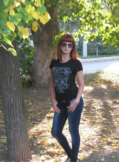 Юлия Игнатенко, 25 декабря 1990, Каховка, id199879527