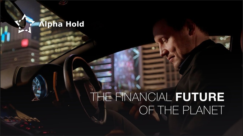 Alpha Hold | The financial future of the planet