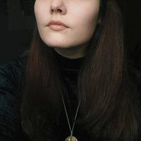 Варвара Русова