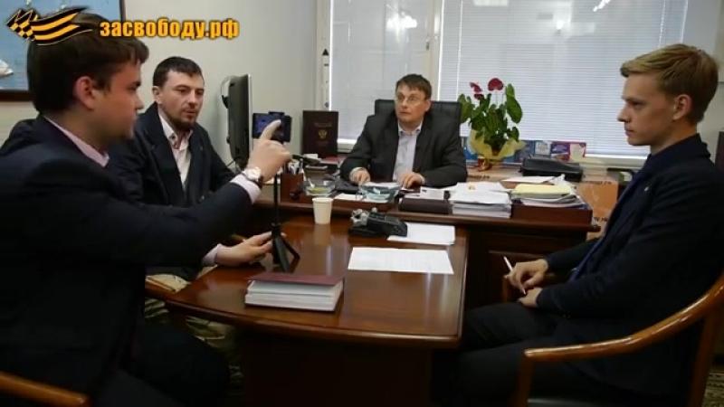 Беседа НОД РТ с Евгением Фёдоровым 05.06.2018 часть 2