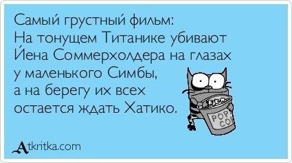 http://cs411826.userapi.com/v411826157/1848/JkEFpBIr7Fk.jpg