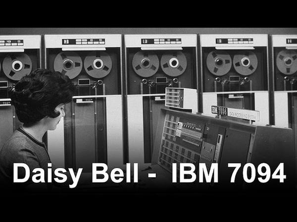 Daisy Bell - IBM 7094 (1961)