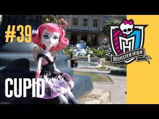 Куклы Монстер Хай обзор (Monster High) Школа Монстров (#39 Cupid - открываем коробку)