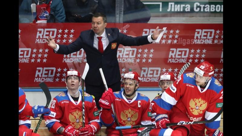 Евротур 2018 Чешские игры Россия Швеция смотреть онлайн без регистрации