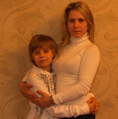 Ира Третьяк, 23 сентября 1997, Одесса, id123062029