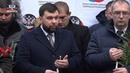 Глава ДНР Денис Пушилин принял участие в митинге-реквиеме, посвященном годовщине трагедии на Боссе