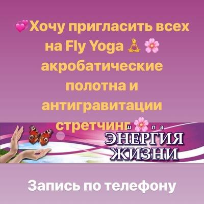 Энергия-Жизни Луганск