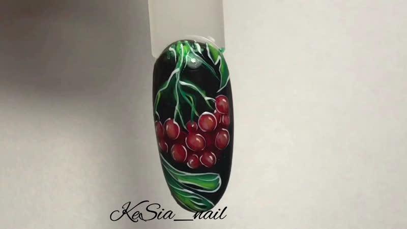 KeSia nail ягодки дизайн для 2х ногтей
