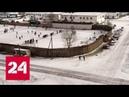 Розыск преступников в Тыве как арестантам удалось покинуть изолятор Россия 24