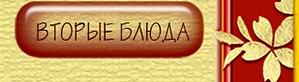 vk.com/album-40020627_165739141
