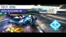 Asphalt 8 R D Nissan 370Z Special Edition Azure Coast Тест 050 ИИ🔴The final