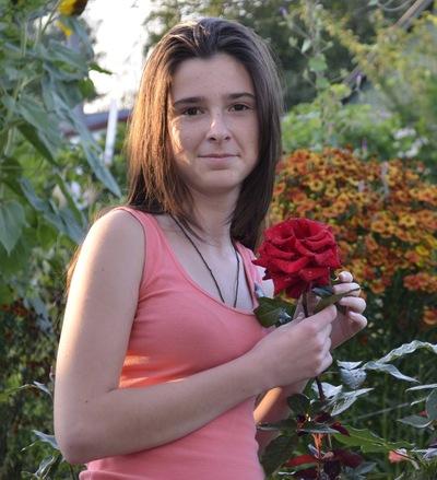 Юлия Носенко, 20 января 1997, Борисполь, id152003106