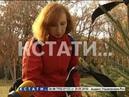Елями и гвоздиками в Нижнем Новгороде почтили память погибших в Керчи