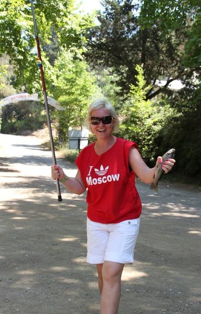 Елена Саврасова, 3 июля , Новосибирск, id29513268
