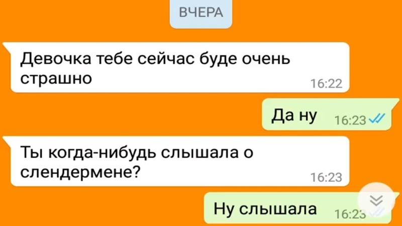 БЛЕНДЕРМЕН Смешная Переписка / Смешные СМС / РЖАКА / УГАР