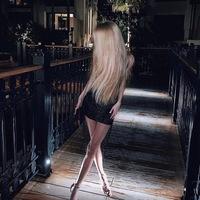 МаринаАлександрова