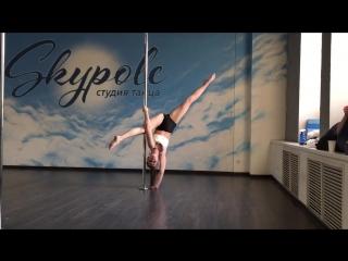 Pole dance | алёна матвеева | sky pole