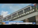 Реставрационные работы начались в театре эстрады ТК Россия 1 Вести Москва