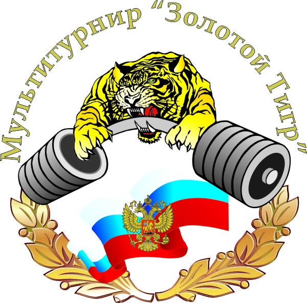 Golden Tiger Multi-Tournament │ Image Souce: golden-tiger.ru