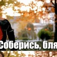 Роман Исаев, 29 мая , Йошкар-Ола, id157661314