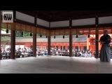 Shinto Munen-ryu Kenjutsu