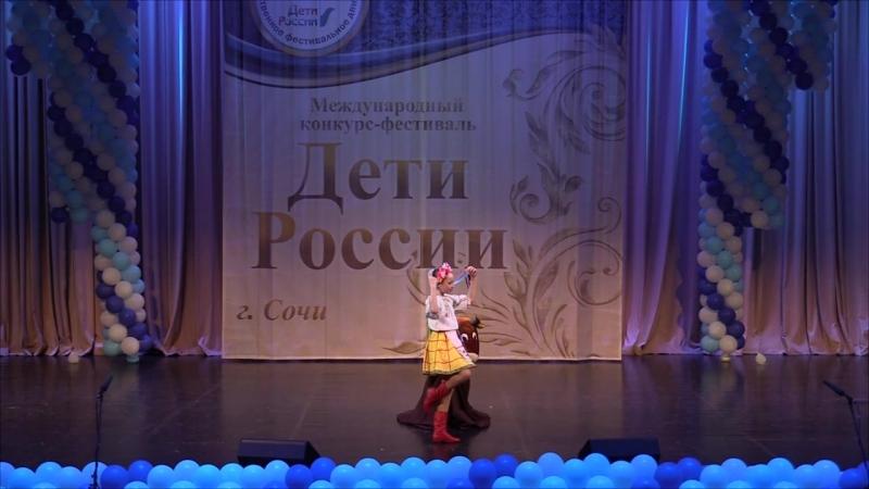 Давыдова Елизавета, Конько Андрей Гопак