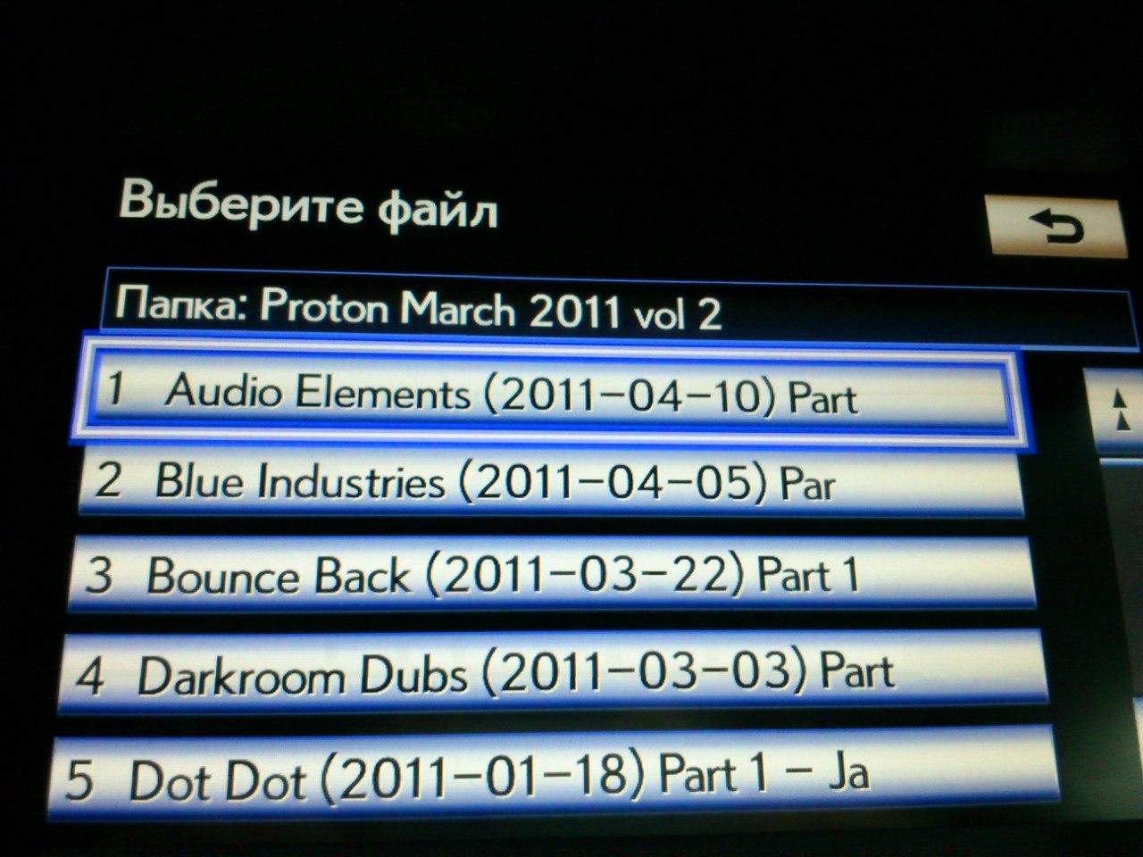 Proton Radio Lexus