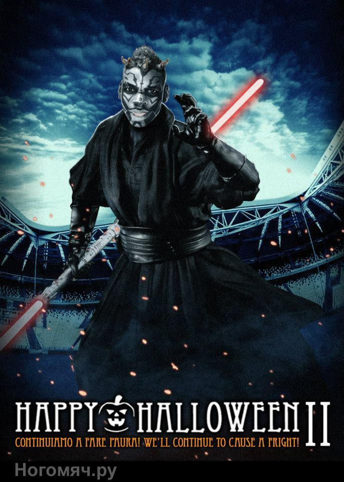 Pogba, Darth Maul. Juventus Monsters Halloween II